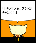 2005_10_08_02.PNG