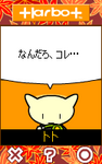 2006_02_03_04.PNG